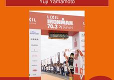 IRONMAN 70.3 Centrair Chita Japan 2018